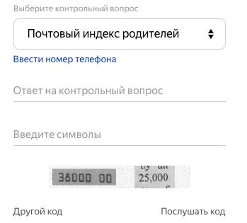 Снимок экрана 2020-11-26 в 00.47.23.png