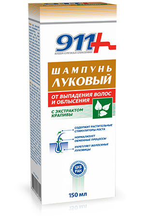 911-shampun-lukovyij-s-jekstraktom-krapivy.png