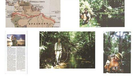 Южная Америка 2004: по Амазонке с индейцами на каноэ