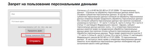 биг-займ.ру как отписаться займ на карту сбербанка без отказа мгновенно