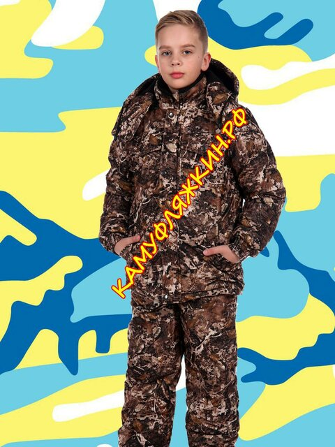 зимний подростковый камуфляжный костюм фото-2.jpg
