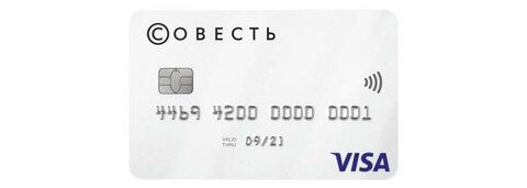 какую кредитную карту можно получить с 18 леткакие банки рефинансируют кредиты других банков