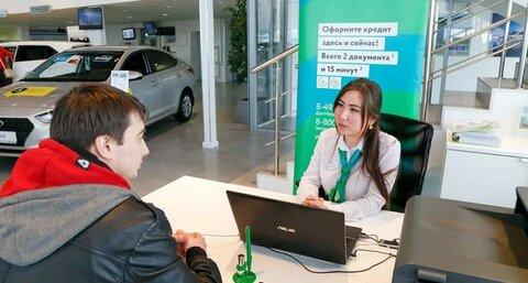 кредит пенсионерам в сбербанке условия в 2020 ульяновск кредит плюс личный кабинет войти в личный кабинет онлайн