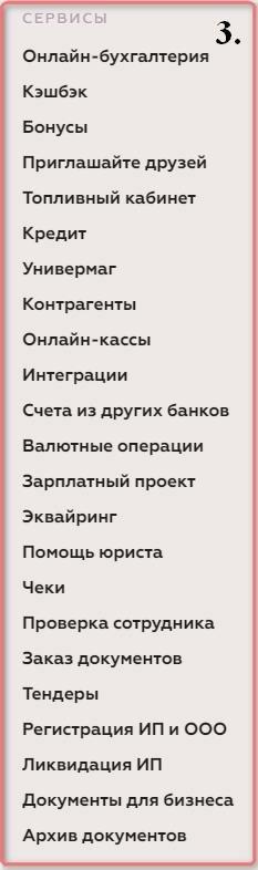новые банки москвы выдающие кредиты без проверки кредитной истории 2020