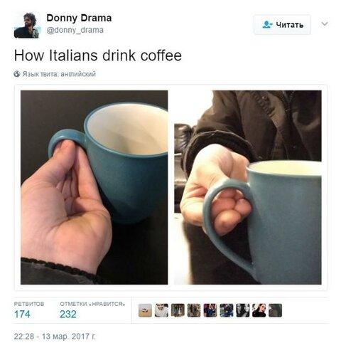 как-итальянцы-пьют-кофе.jpg