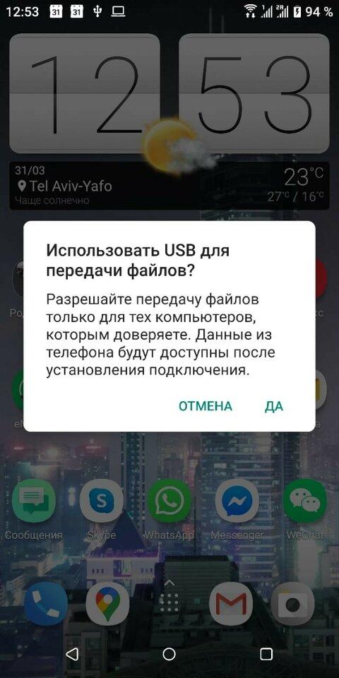 WhatsApp Image 2020-03-31 at 12.55.05 (1).jpeg