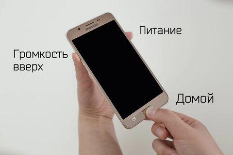 samsung_kak_vosstanovit_parol_kak_razblokirovat_telefon.webp