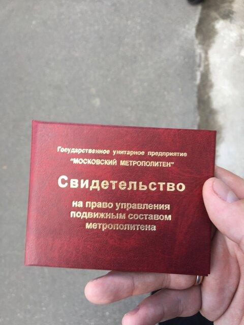 https://cs6.pikabu.ru/post_img/2017/08/28/12/1503952380132034728.jpg