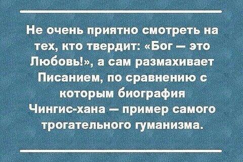 БОГ ЛЮБОВЬ 22.jpg