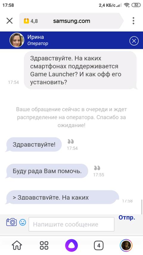 Screenshot_2020-11-29-17-58-39-591_ru.yandex.searchplugin.png