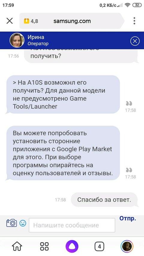 Screenshot_2020-11-29-17-59-16-063_ru.yandex.searchplugin.jpg