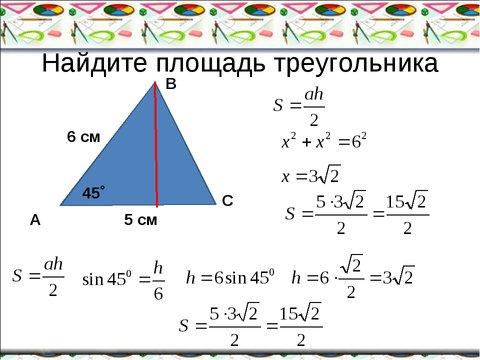 https://ds03.infourok.ru/uploads/ex/105a/0004b7c1-20d86ffd/img1.jpg
