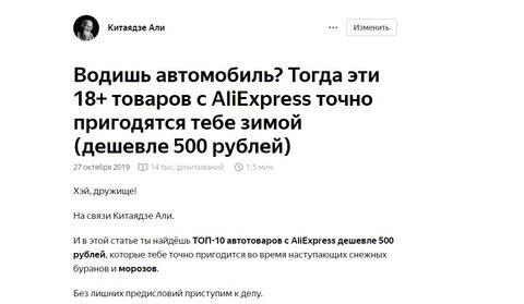 https://topthinkblog.ru/wp-content/uploads/2020/01/11111343432432.jpg