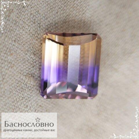 https://basnoslovno.ru/pub/media/catalog/product/cache/bd8ebe853ad739b9d4417824577852cc/0/0/007-20191016-042723.jpg