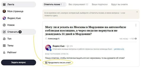 Черновик.jpg