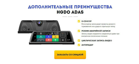 антирадар видеорегистратор купить видеорегистратор видеорегистратор зеркало.jpg