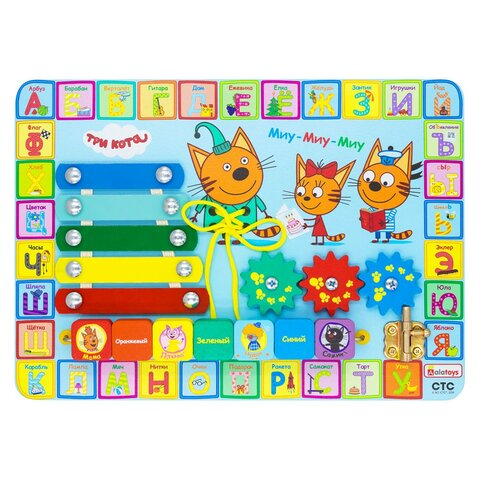 Бизиборд Учим буквы Алатойс Alatoys (Три кота) ББ412 IMG_8456.jpg