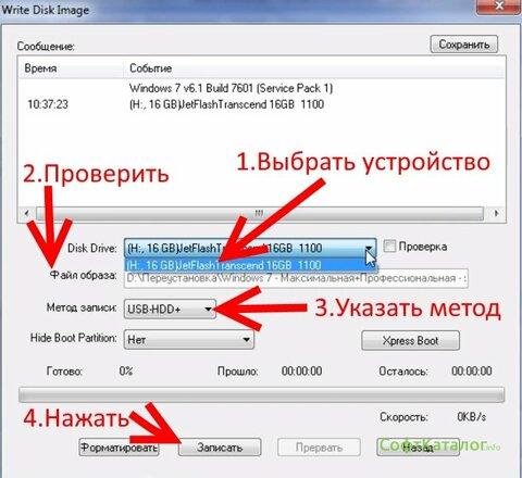 https://softcatalog.info/sites/default/files/styles/content_img/public/images/user134/ui4.jpg.jpg