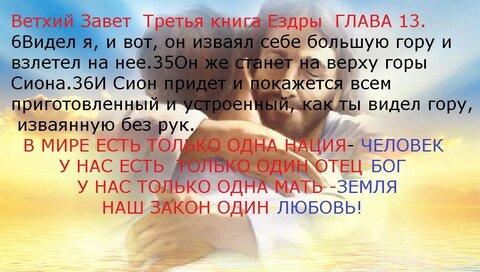 ГОРА.jpg