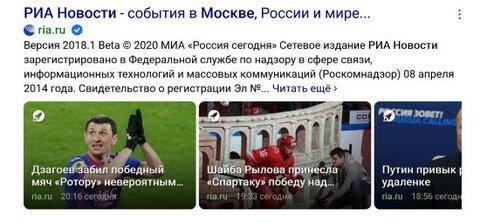 РИА Новости.jpg