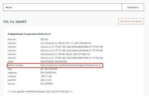 регистрация доменов в узбекистане