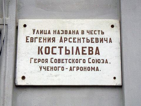 http://myvistory.ru/f/1/gallery/kostyleva-street/kostylev-03-s.jpg