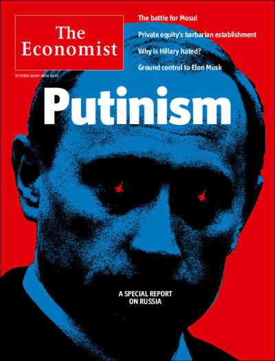 Картинки по запросу the economist putin