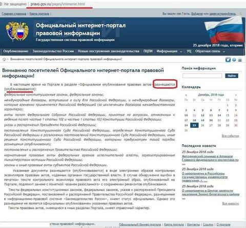 Оформить кредит банк россия
