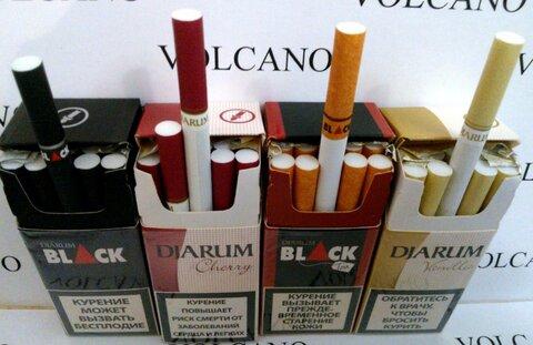 где купить ароматизированные сигареты