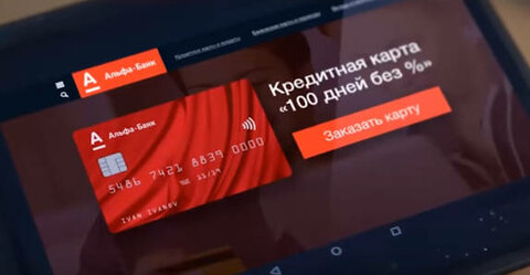 Www rencredit ru официальный сайт оплатить кредит