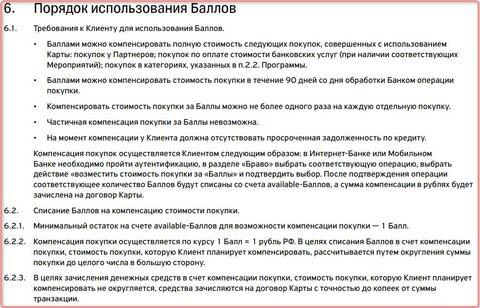 в июле 2020 года планируется взять кредит в размере s млн рублей на 3 года 17.5 заказать карту райффайзен банка онлайн заявка омск
