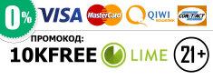 rvusov займы телефонхоум кредит реструктуризация кредита