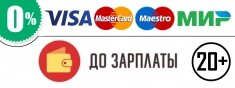 безотказный онлайн кредит с плохой кредитной историей