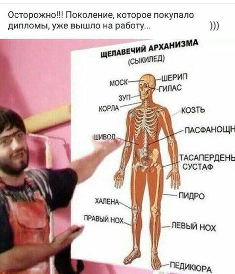 джамшут-врач.jpg