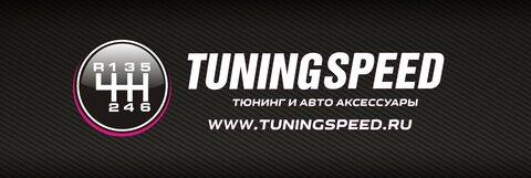 TUNING NUMBER-2.jpg