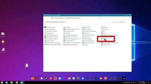 https://uprostim.com/wp-content/uploads/2020/06/nurapal_14-05-2020-17-04_kak_izmenit_ili_vklyuchit_fajl_podkachki_v_Windows_10.files_3.jpg.webp