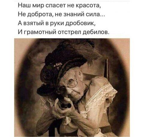 КРАСОТА сс.jpg