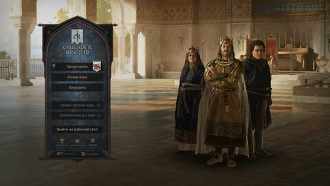 crusader-kings-3-review-1.jpg