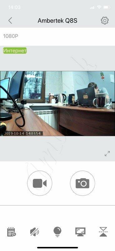 iphone-ios-ambertek-mini-camera-q8s-006.jpg