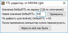 ttl-редактор.png
