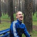 Ярослав Баталов, UX/UI-дизайн в Муниципальном образовании Екатеринбург
