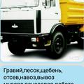 Андрей Фокин, Вывоз мусора в Городском округе Тейково
