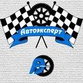 Автоэксперт, Замена МКПП в Городском округе Лобня