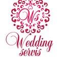 Wedding servis, Свадебная в Москве