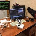Аэрофото- и видеосъёмка