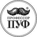 Кейтеринг «Профессор Пуф», Заказ кейтеринга на мероприятия в Дмитровском районе