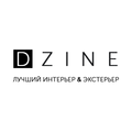 Дизайн студия DZINE, Капитальный ремонт офисов в Нижегородской области