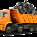 Вывоз Мусора, Вывоз мусора в Нижнегорском районе