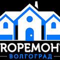 PROРемонтВолгоград, Подключение джакузи в Урюпинске