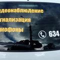 Видеоглазтлт, Установка охранных систем и контроля доступа в Автозаводском районе